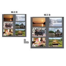 少人数学校アルバム