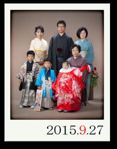 2015.9.27miura2